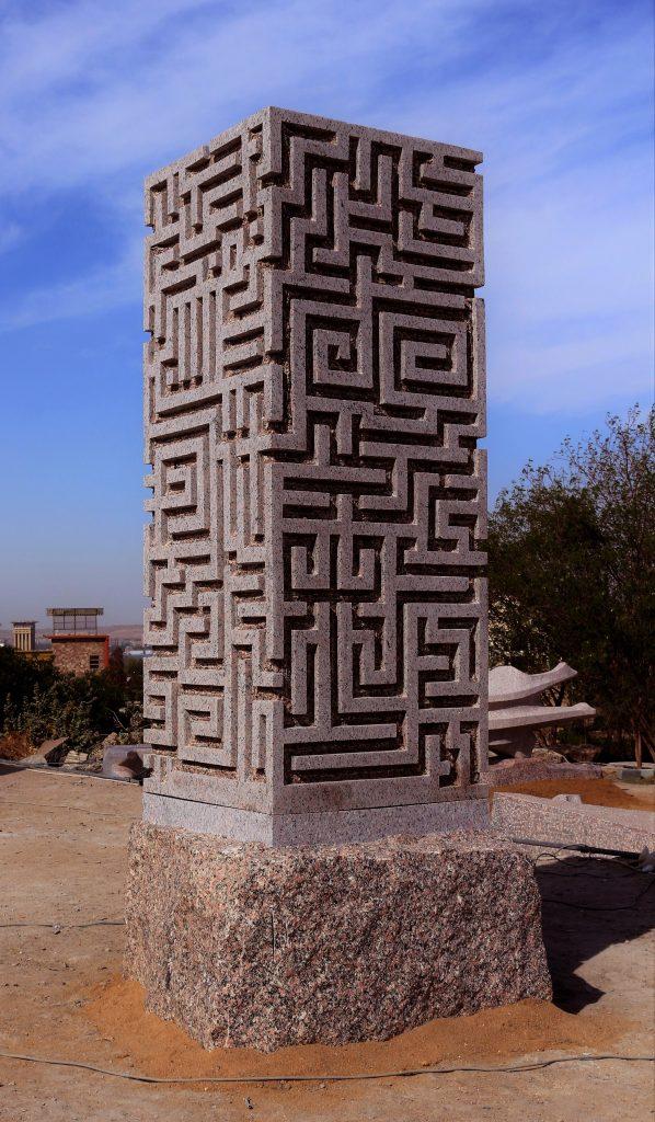 Catharsis  II– granite, 3,30m/1m/1m, 2016, Aswan, Egypt